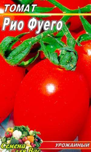 tomato-rio-fuego