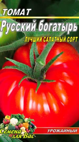 tomato-russkiy-bogatyir
