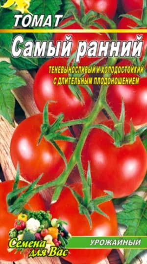tomato-samyiy-ranniy