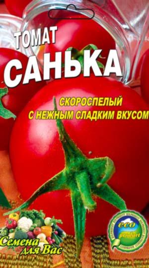tomato-sanka