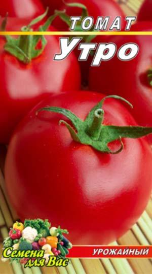 tomato-utro