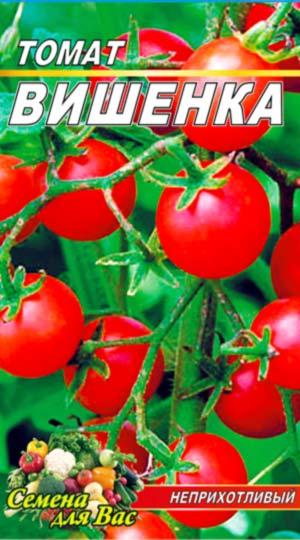 tomato-vishenka