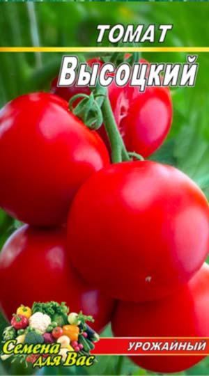 tomato-vladimir-vyisotskiy