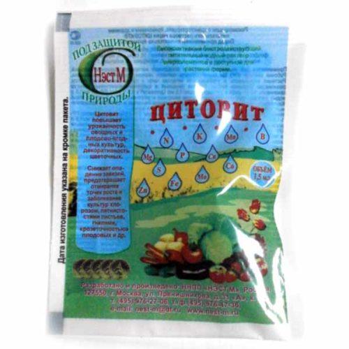 tsitovit-15-ml