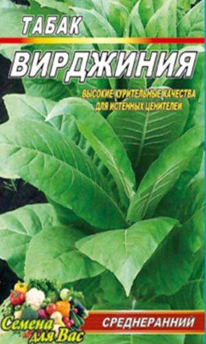 Tobacco-virdzhiniya