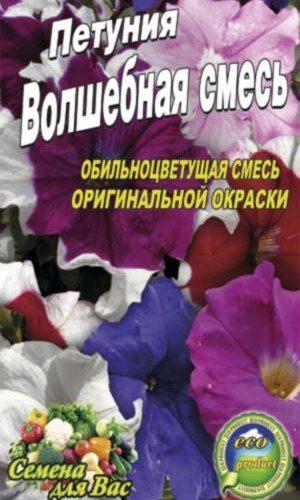 Petunia-volshebnaya-smes