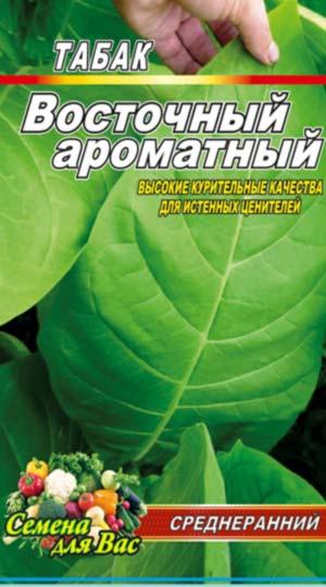 Tobacco-vostochnyiy-aromatnyiy