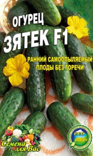 Cucumber-zyatek-paket-fermer