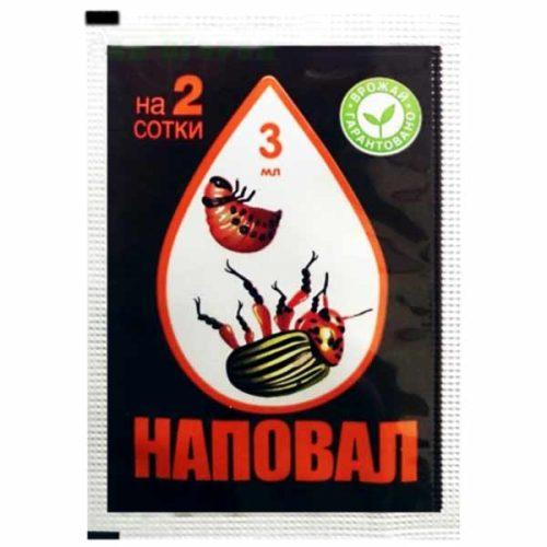 Preparat-Napoval-2-3-ml