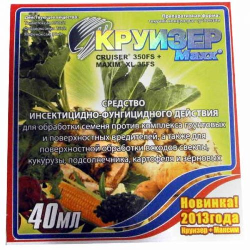 kruizer-shprits-40-ml.