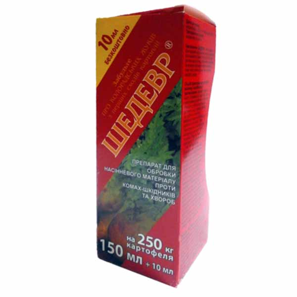 shedevr-insektitsid-150-ml