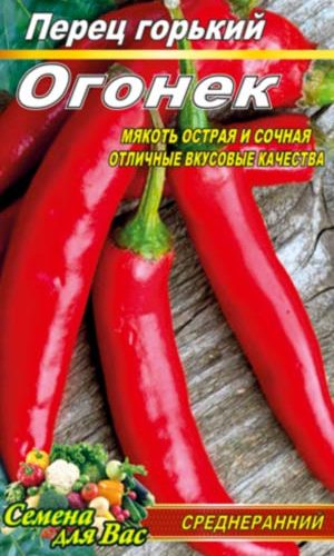 pepper-hot-ogonek