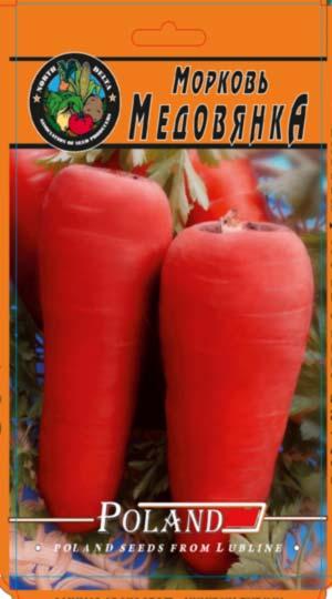 morkov-medovjanka-NORTH-DELTA