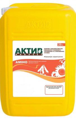 Купить Мікродобриво антистресант Актив-Харвест Аміно - 20 л Украина