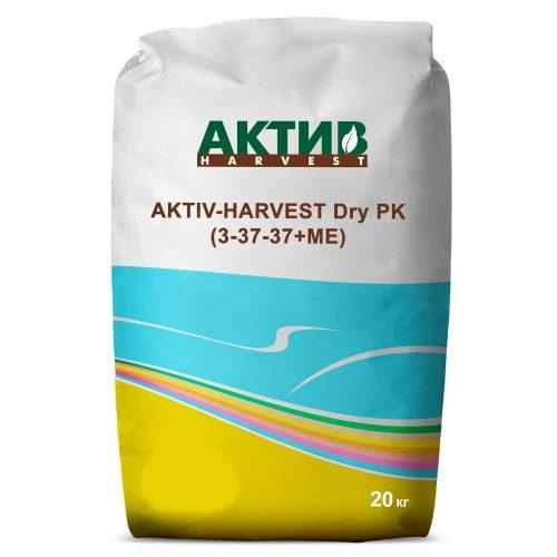 Купить Мікродобриво Актив-Харвест Dry PK (3-37-37+Мg+МЕ) Украина